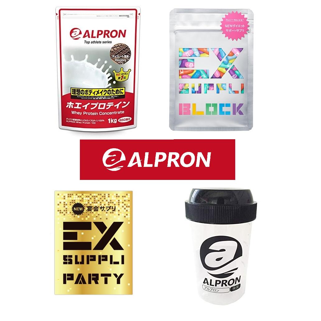 ALPRON套装组合 《CCTV中视购物特别企划》