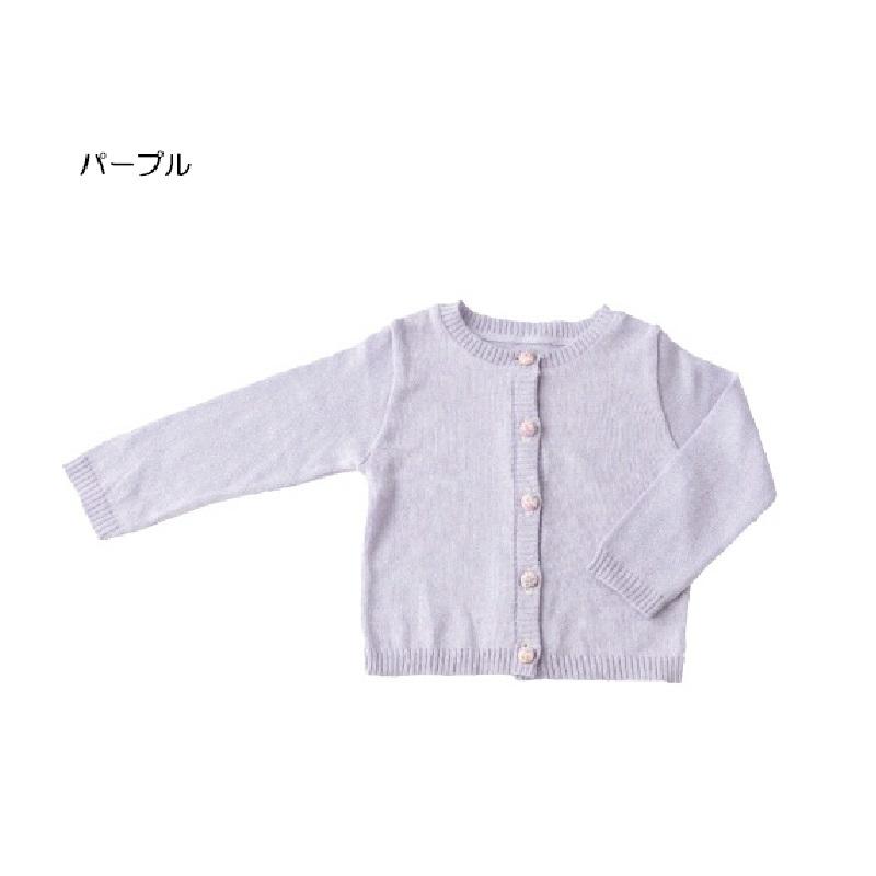 【BIJOUX & BEE】花图案的纽扣针织开衫(日本制)