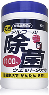 日本进口KOYO光耀化成酒精除菌湿巾100枚