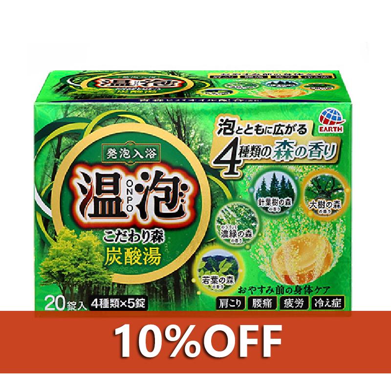 阿斯制药 温泡 ONPO 精选森林 碳酸汤 沐浴剂 一箱( 20片装×12个装)