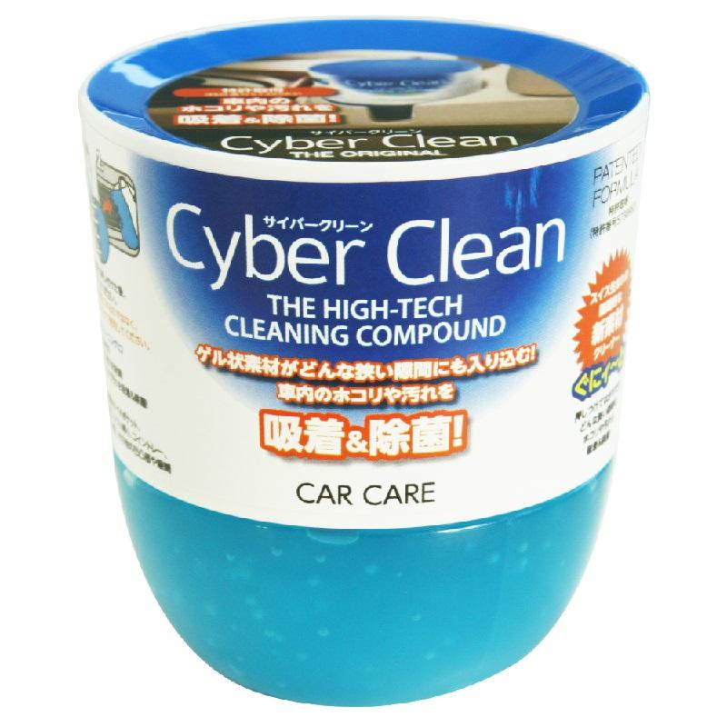 Cyber Clean  CAR CARE(清洁用品)