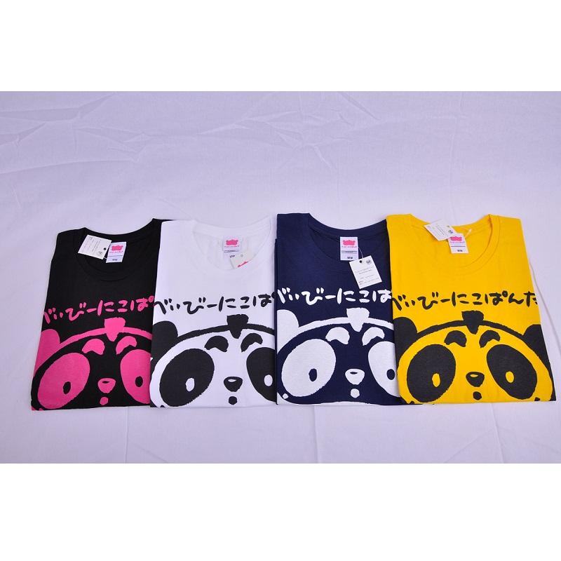 Baby nicopanda 图案印花T恤 系列1