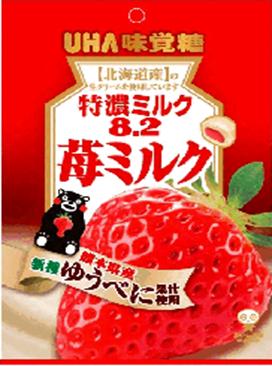 特浓草莓牛奶糖 8.2