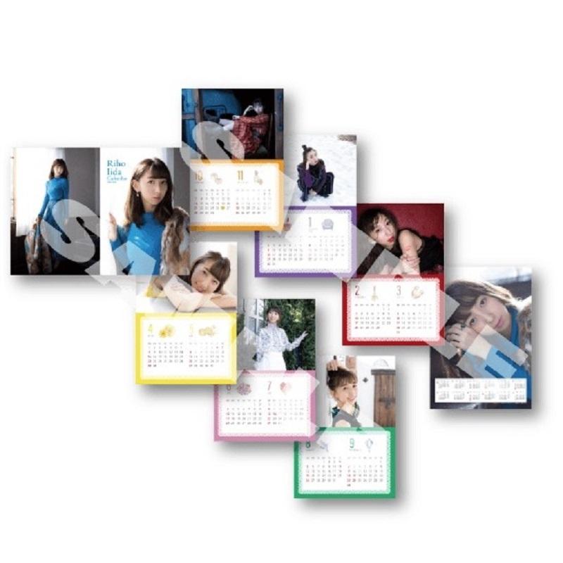 饭田里穗 2018年校历(挂历)