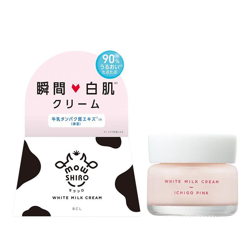 日本BCL MOWSHIRO牛奶素颜霜 30g 草莓粉 自然红润肌