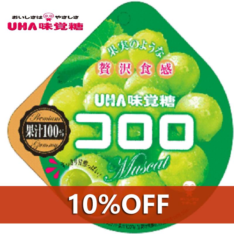 悠哈味觉糖 酷露露 白葡萄味软糖 一箱(72个装)