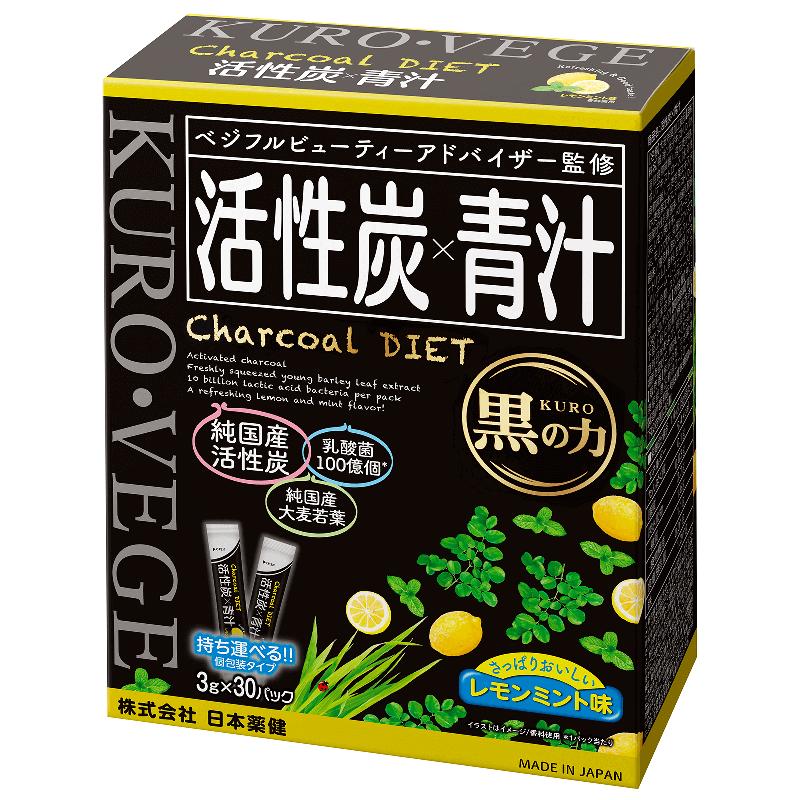 活性炭x青汁 3盒装(柠檬薄荷口味 日本国产大麦若叶、3种乳酸菌100亿个/支、包含叶绿素铁)