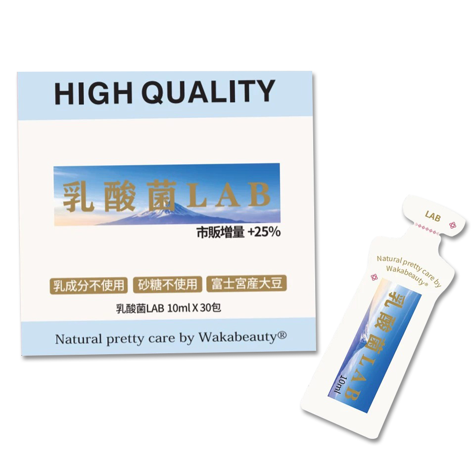 日本医科 乳酸菌LAB 清凉饮料水 10ml×30包