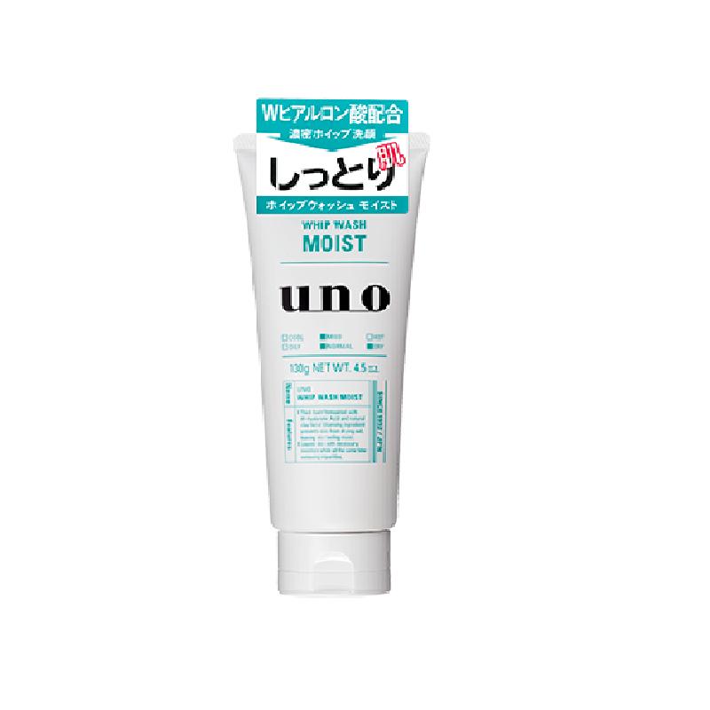 资生堂 吾诺(UNO)滋润型泡沫洗面奶 一箱(36个装)