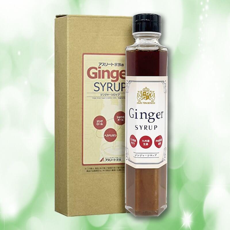 日本豪斯登堡 原创 姜汁(摄取丰富食物纤维)