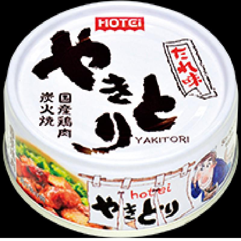 烤鸡肉串  调料味   75g×24个
