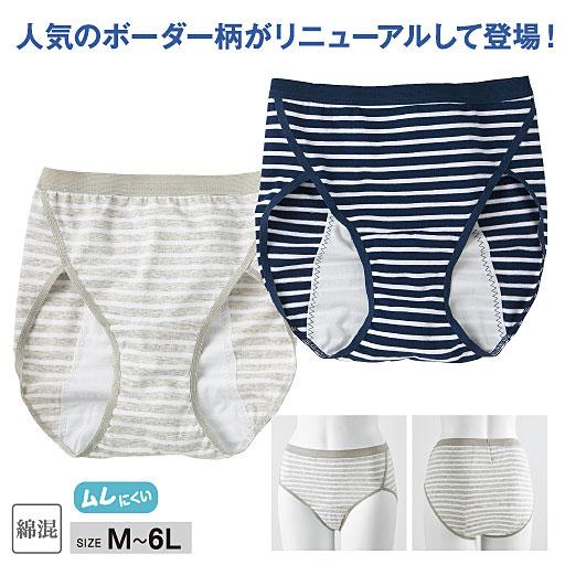 赛诗丽(CECILE)生理内裤2色套装(长时间型・量多的时候用)