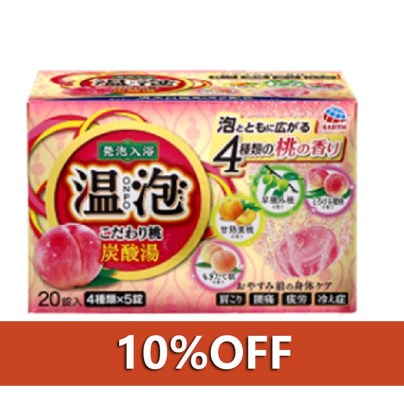阿斯制药 温泡 ONPO 精选桃子 碳酸汤 沐浴剂 一箱( 20片装×12个装)